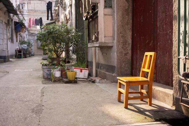 China alley stock photo