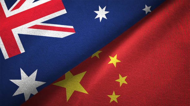 China and Australia two flags together realations textile cloth fabric texture stock photo