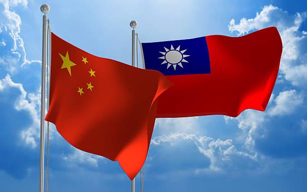 中国と台湾の旗と一緒に外交の交渉 - 台湾 ストックフォトと画像