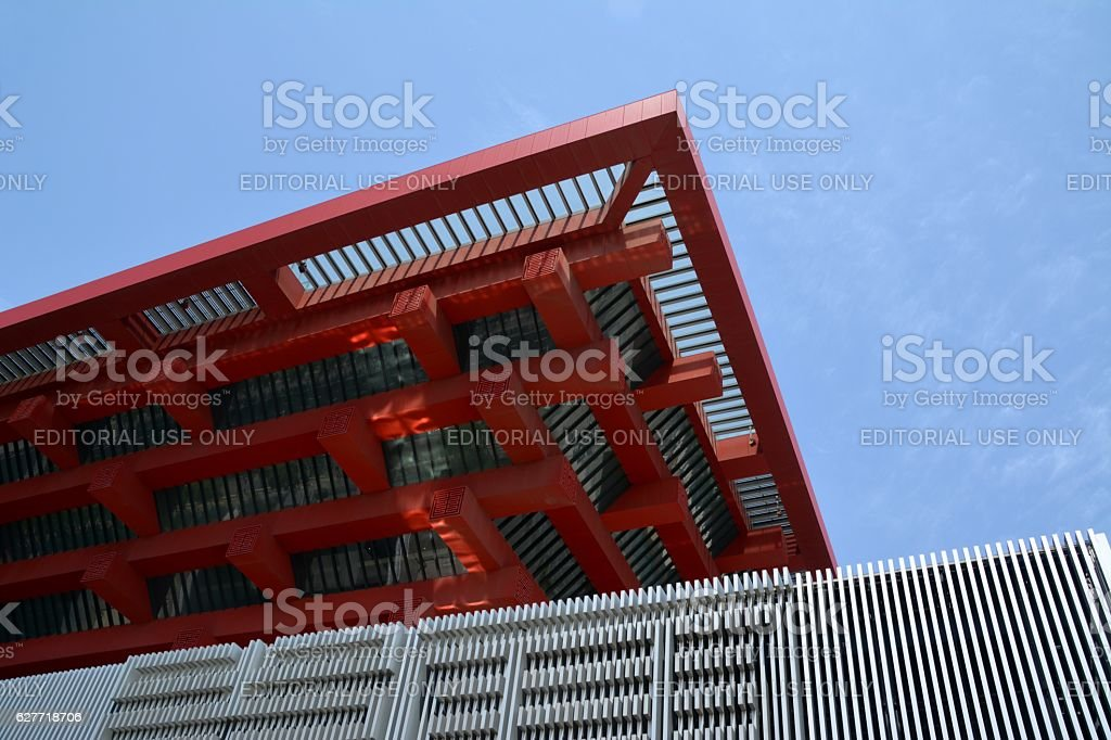 China Art museum architecture at former expo site, Shanghai, China stock photo