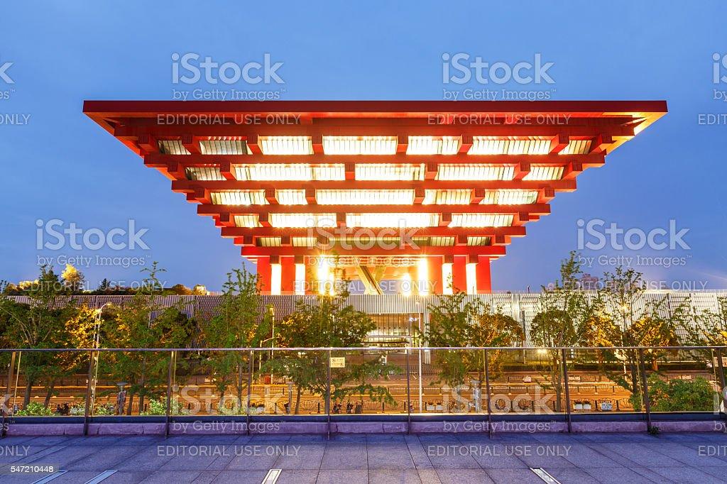 China Art Museum building scenery at night,in Shanghai,China stock photo