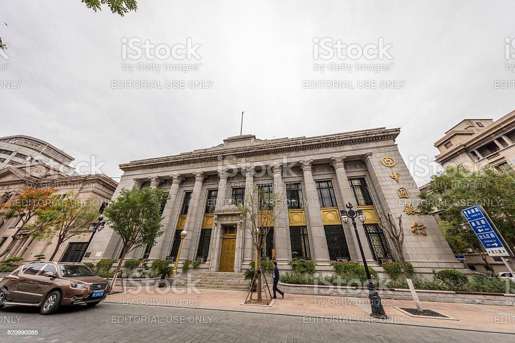 China Bank at Historical Buildihng of tianjin Dowtown, China foto royalty-free