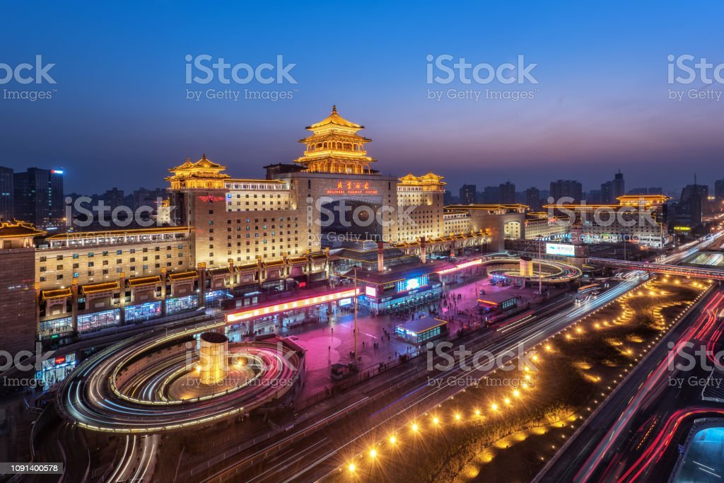 China Beijing West Railway Station at night stock photo