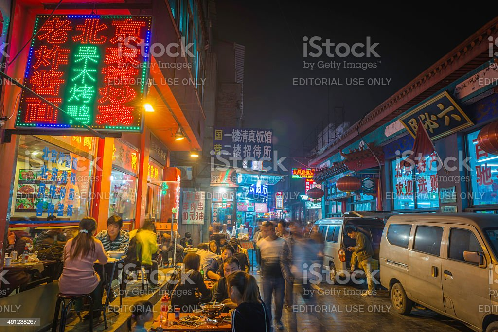 China busy restaurants crowded streetlife at night in colourful Beijing stock photo