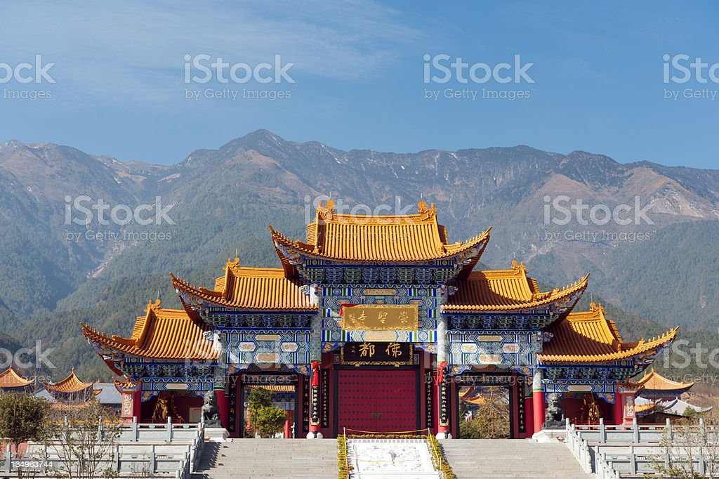 China Chongsheng Temple stock photo