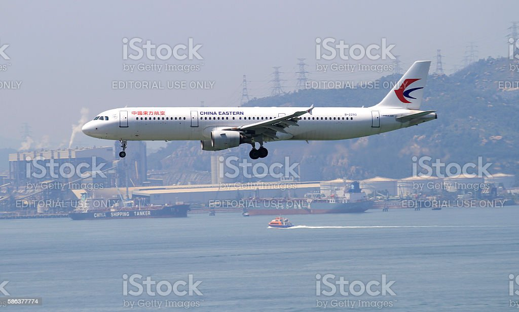 China Eastern Airbus A321 stock photo