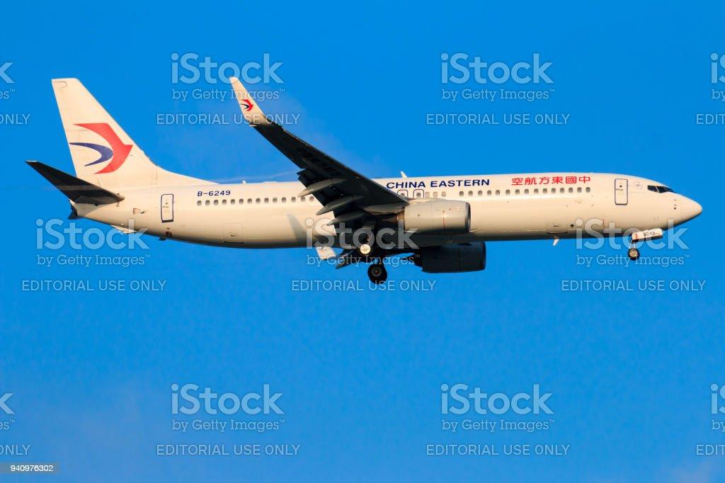 China Eastern Flugzeug landet auf dem Flughafen Chiangmai in Morgen Tag im September 22,2017 in Chiangmai Thailand - Lizenzfrei Asien Stock-Foto