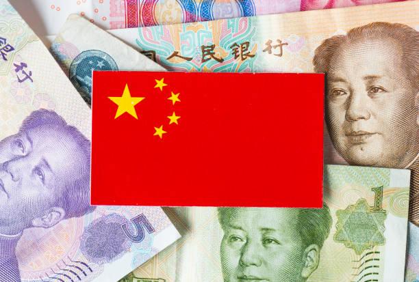die wirtschaft chinas - imperialismus stock-fotos und bilder