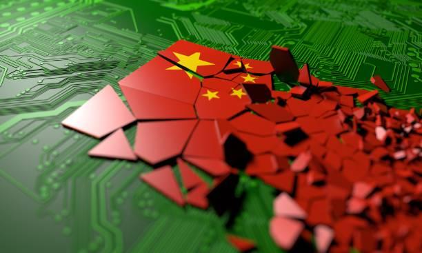 China Flag 5G Technology stock photo