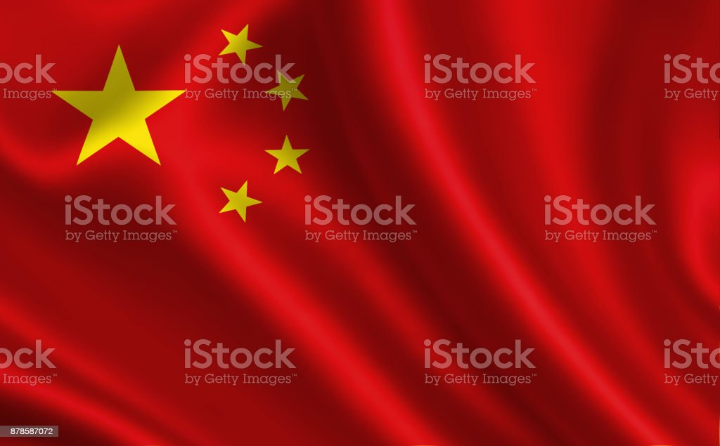 China flag. A series of 'Flags of the world.' (The country - China flag) stock photo