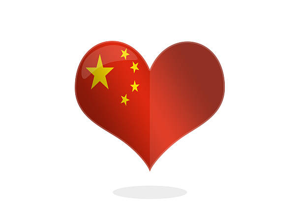 Royalty Free Heart Shape Chinese Flag China Flag Pictures Images