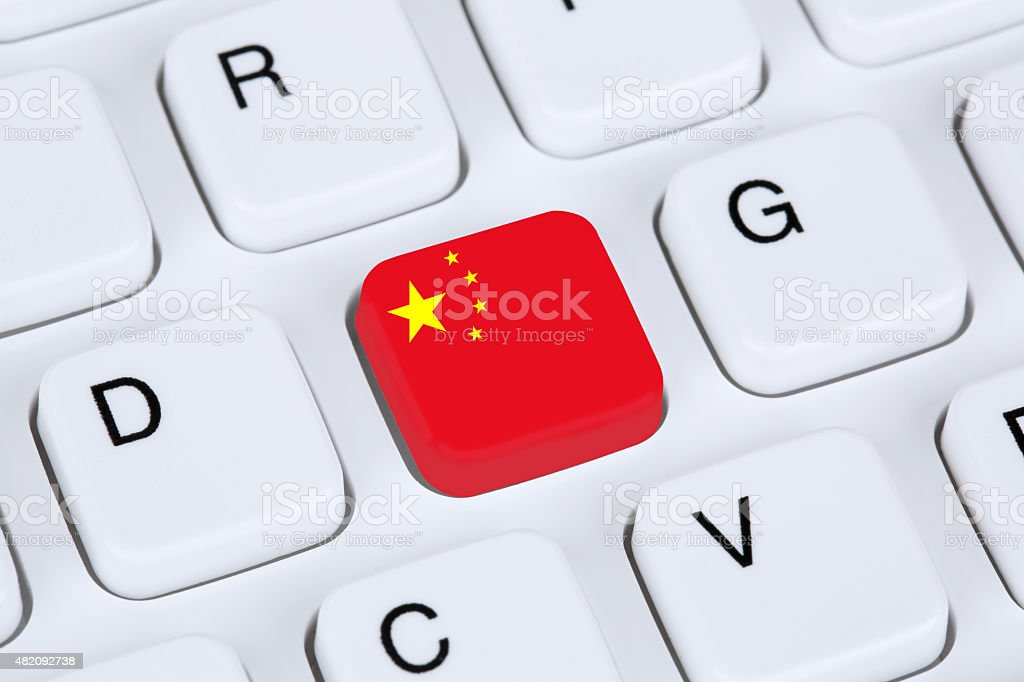 China flag internet on computer keyboard stock photo