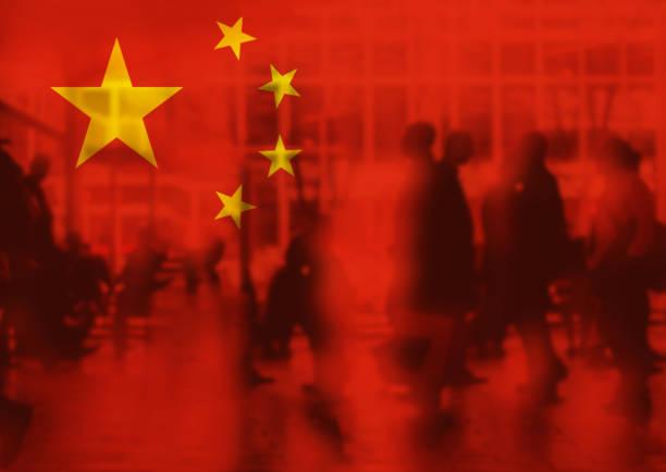 China weltweite Informationen – Foto
