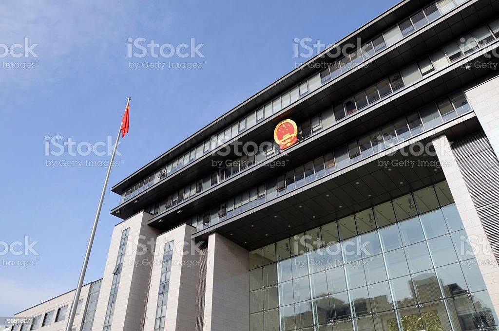 China Government Building stock photo