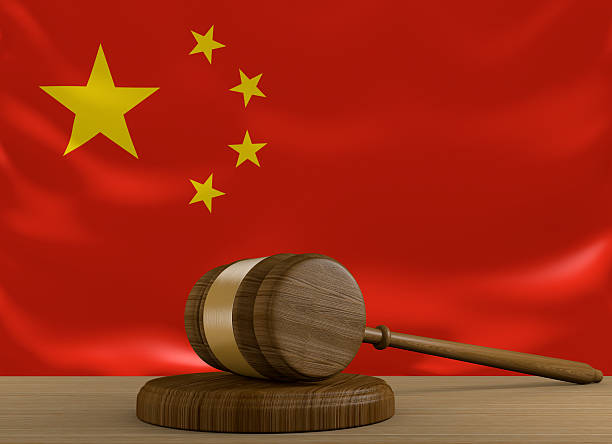 China law and justice system with national flag stock photo