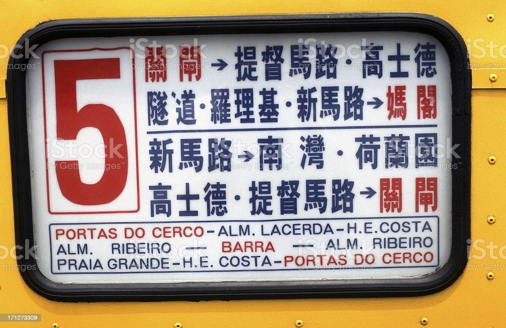 China Macau SAR, public bus, chinese and portuguese. royalty-free stock photo