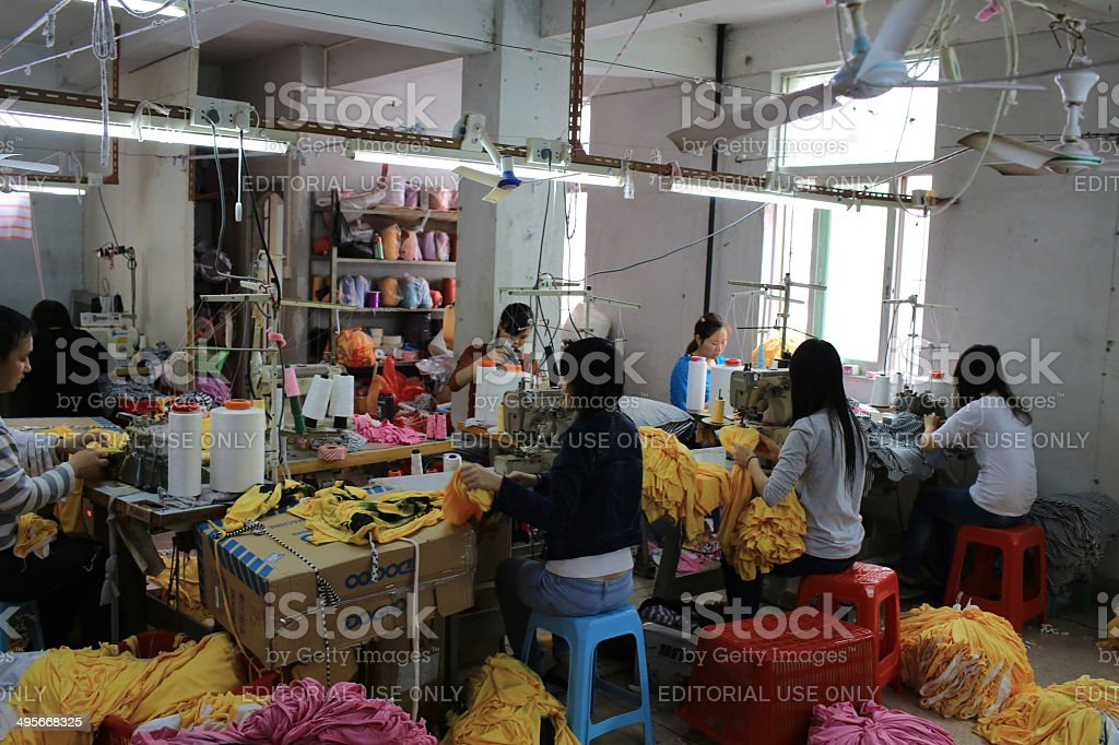 China Manufacturing small factory stock photo