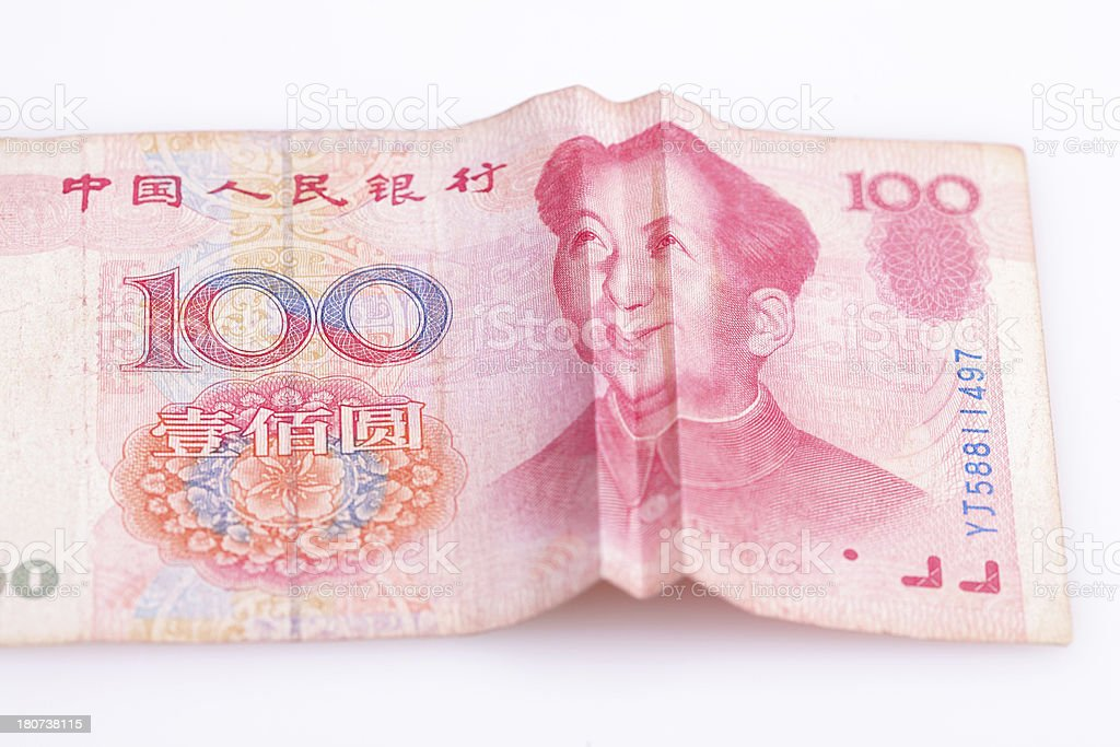 China money with smile face royalty-free stock photo
