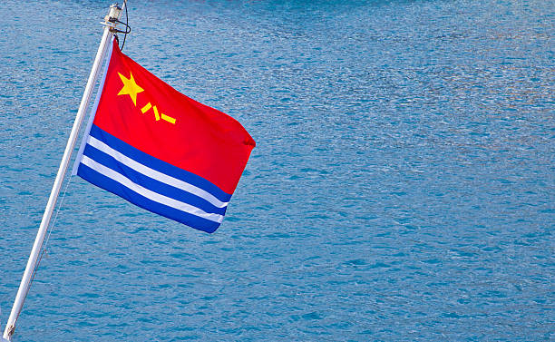 china navy flag - chinese military bildbanksfoton och bilder