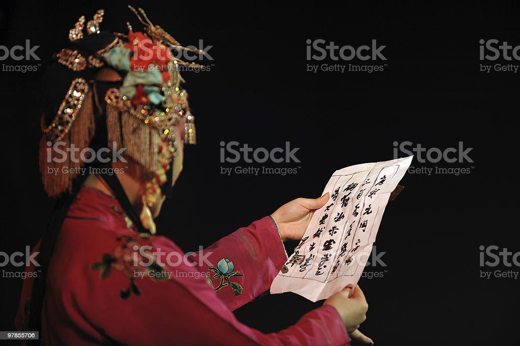 china opera look letter royalty-free stock photo