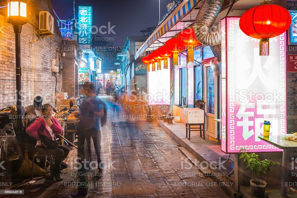 China people in busy colourful hutong alleys at night Beijing stock photo