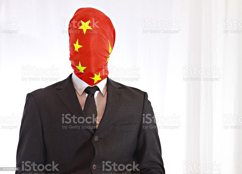 china person stock photo