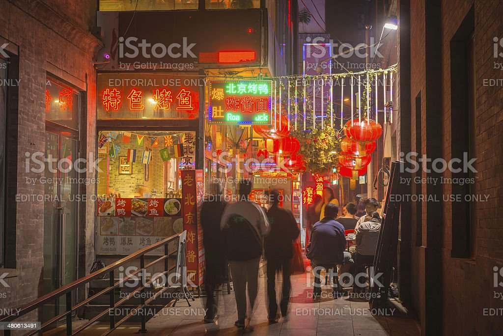 China popular restaurant alley colourful neon signs at night Beijing stock photo