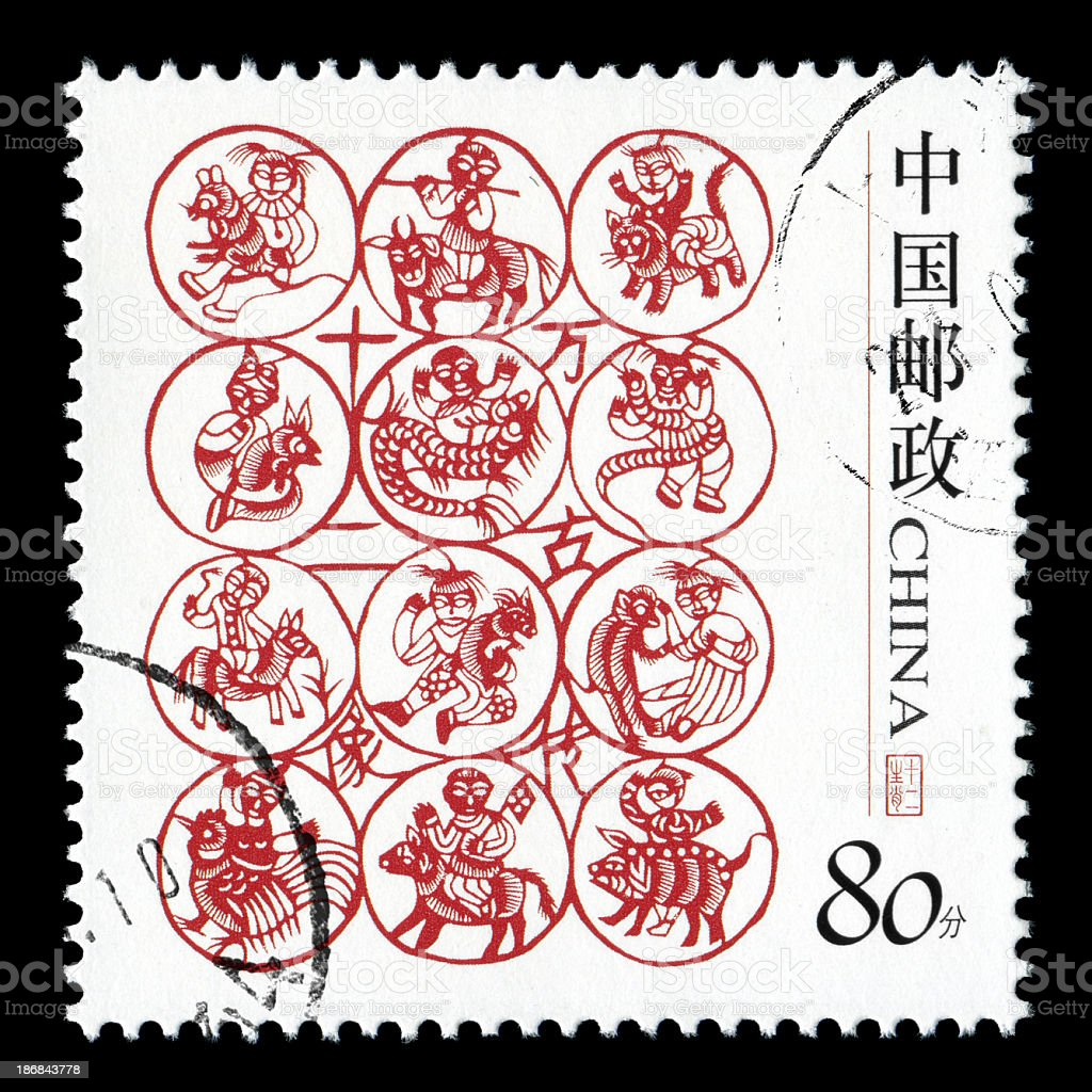 China postage stamp: Chinese Zodiac Sign stock photo