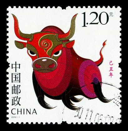 China postage stamp: 2009, Lunar Year of the Ox.The Ox (牛), is one of the 12-year cycle of animals which appear in the Chinese zodiac.