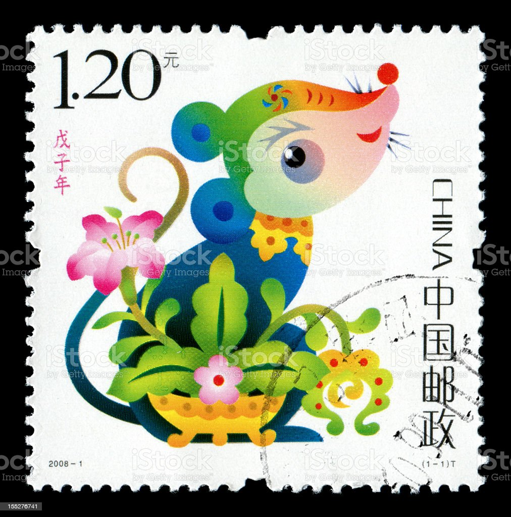 China postage stamp: Year of the Rat stock photo