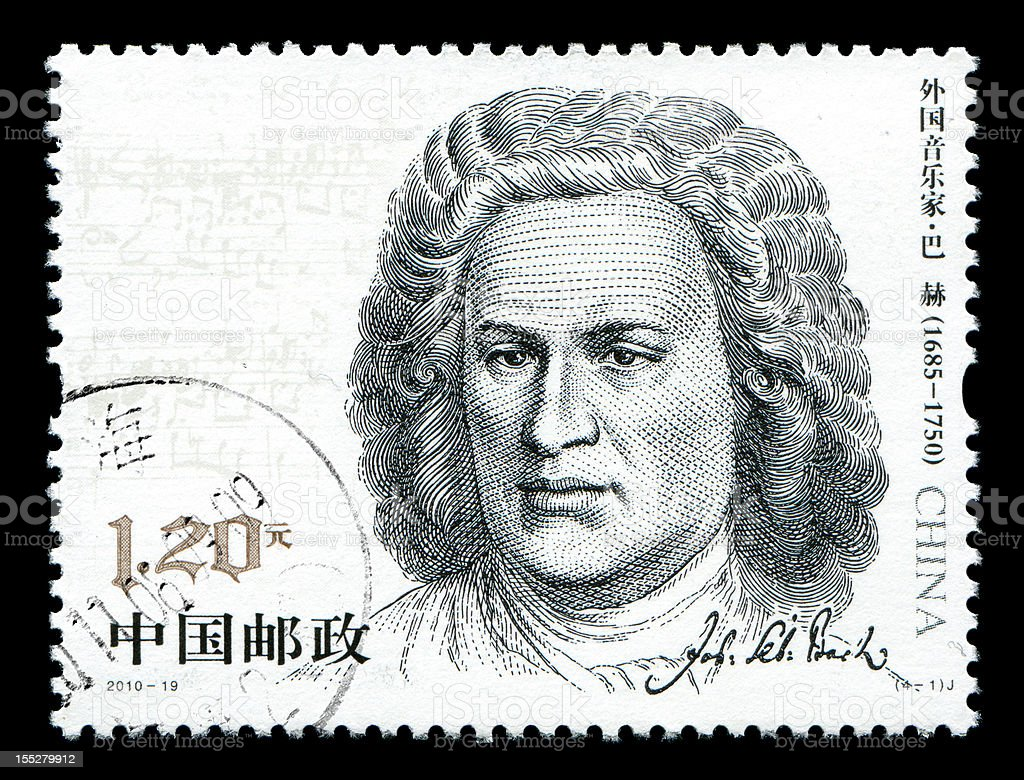 China postage stamp:Johann Sebastian Bach stock photo