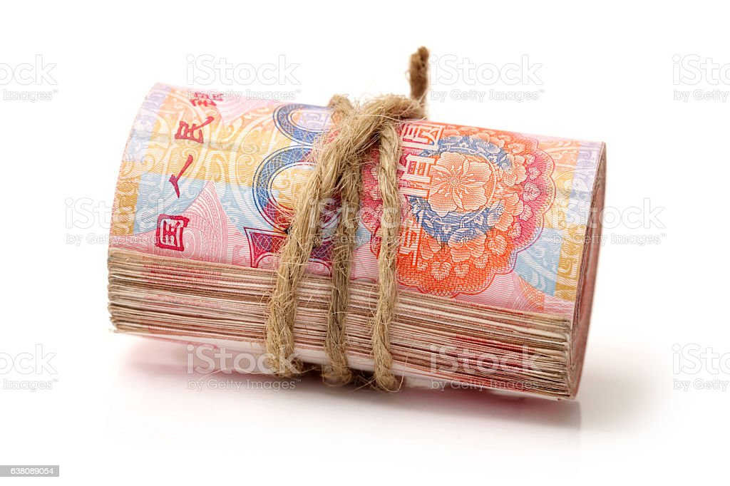China renminbi stock photo