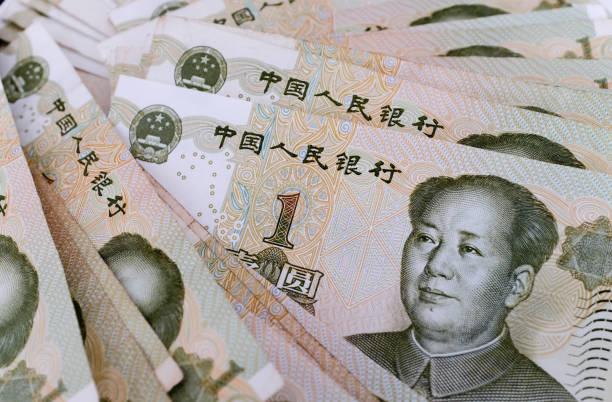 China rmb 1 dollar cash close up view China rmb 1 dollar cash closeup view chinese currency stock pictures, royalty-free photos & images