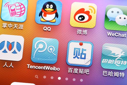 Hong Kong , Hong Kong - April 25, 2013: Iphone 5 screen with China mobile applicatiion