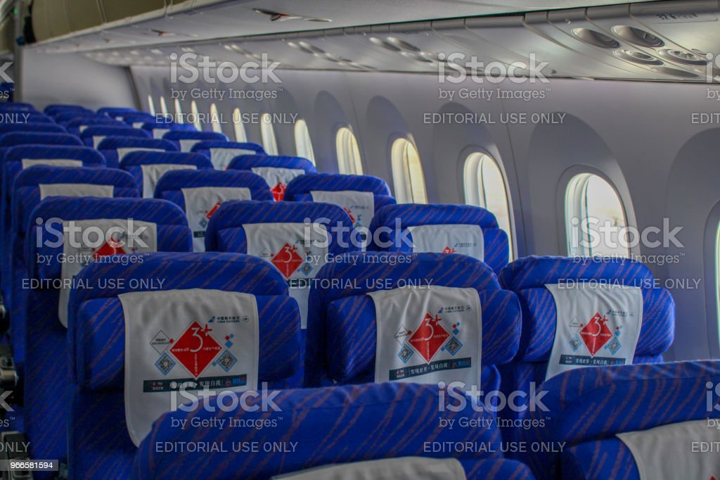 China Southern Airlines Boeing 787 Interior Economy Stock Photo ...