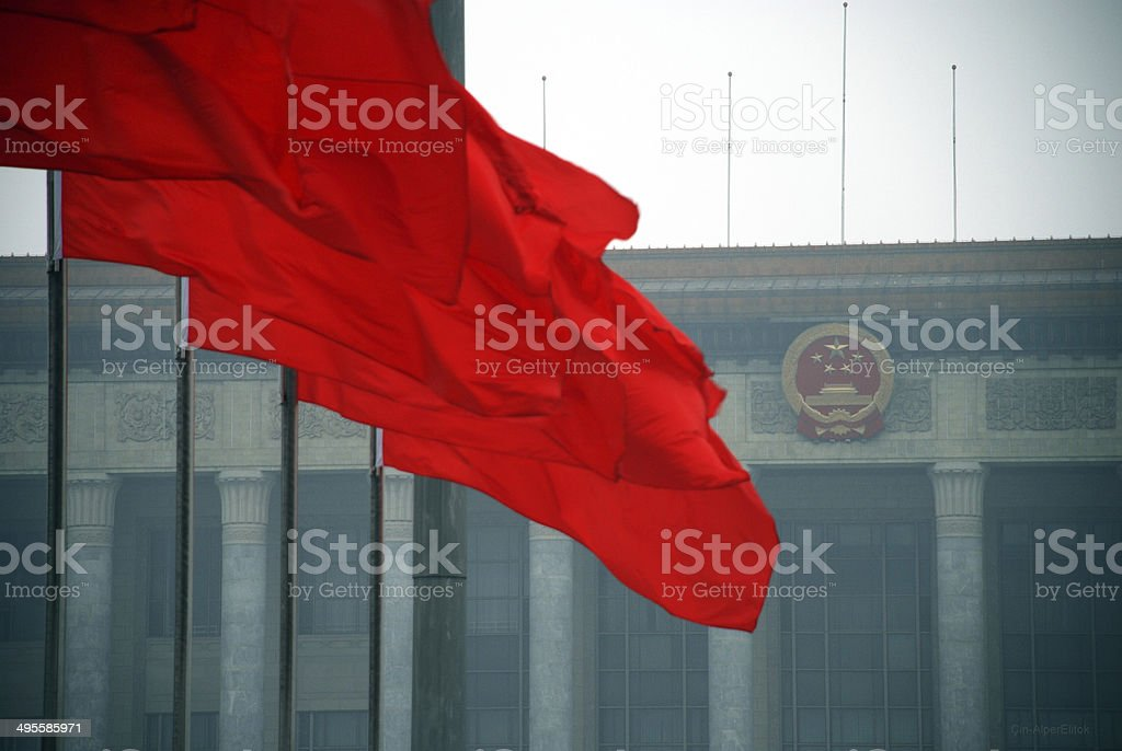 China Tiananmen Squere stock photo