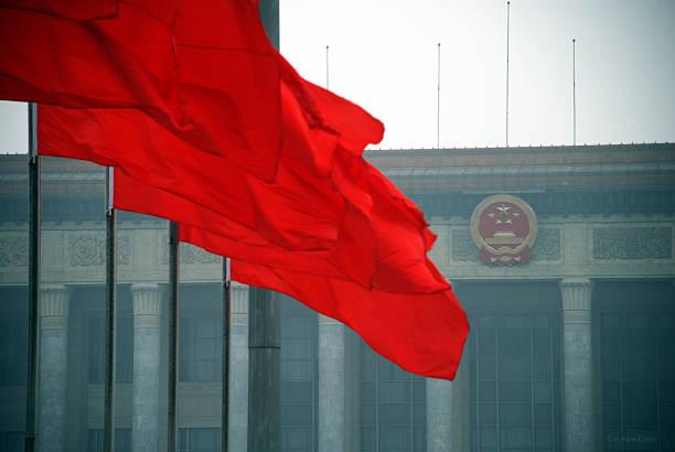 中国 tiananmen squere - 共産主義 ストックフォトと画像