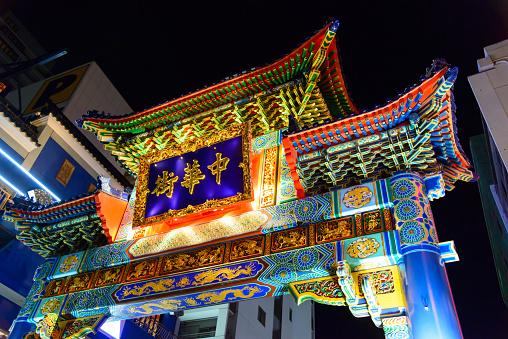 チャイナタウンの夜景を横浜で公演 - 2015年のストックフォトや画像を多数ご用意