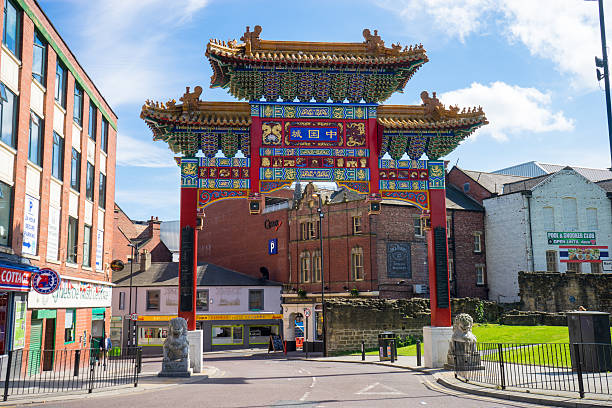 China Town entrance arch - Newcastle Upon Tyne stock photo