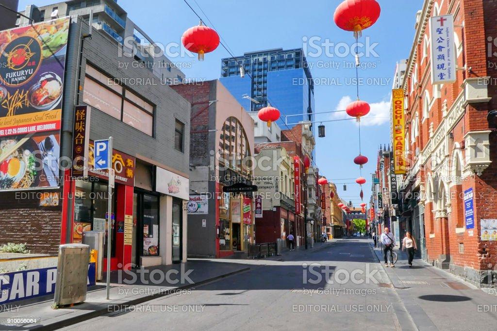 China Town Melbourne stock photo