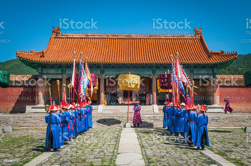 China traditional ceremony at Eastern Qing Tombs Hebei stock photo