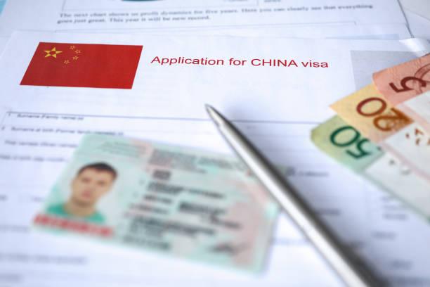 China visa application form stock photo