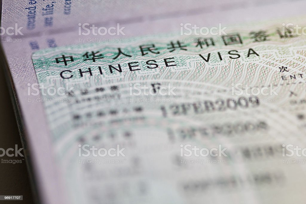 China Visa royalty-free stock photo