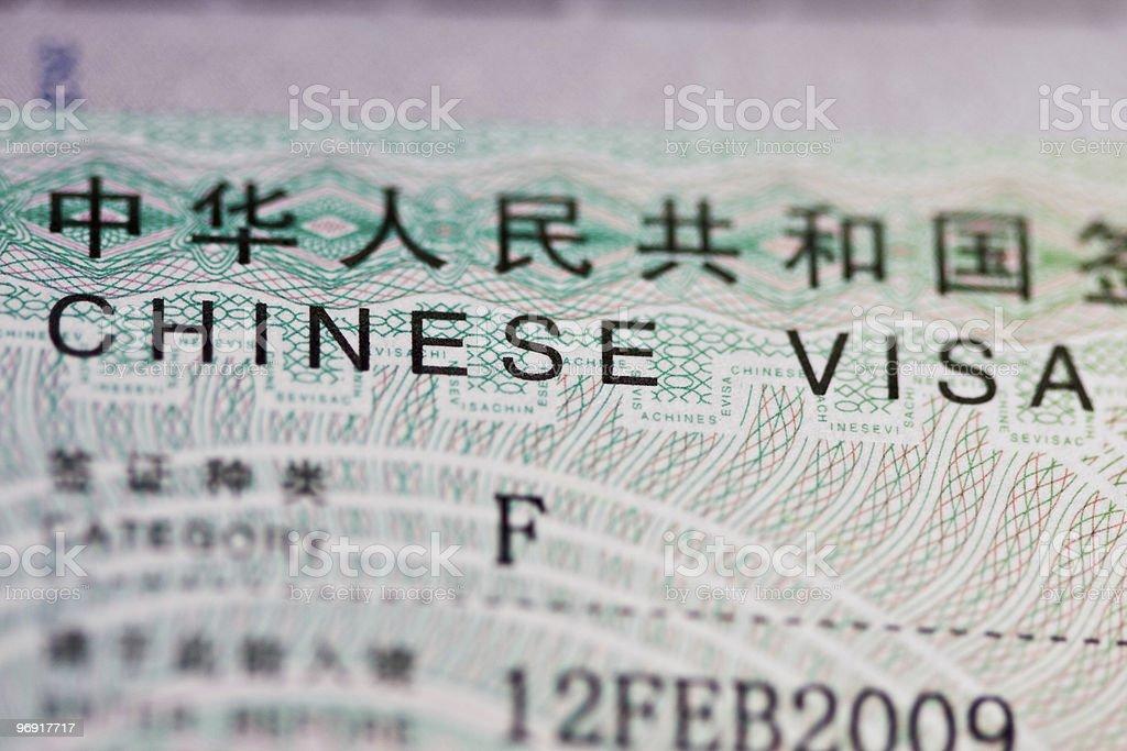 China Visa royalty-free stock photo