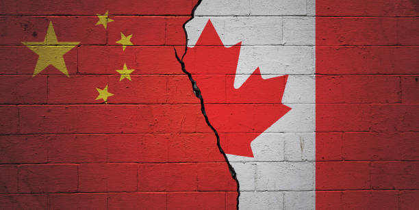China vs Canada stock photo