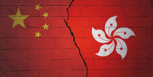 China vs Hong Kong stock photo