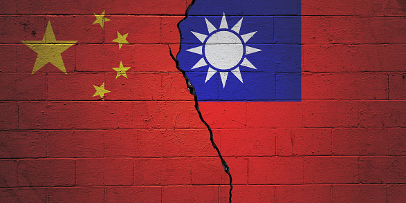 China Vs Taiwan Stock Photo - Download Image Now