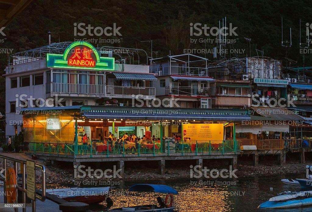 China - Waterfront restaurant on Lamma Island, Hong Kong stock photo