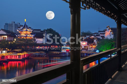 China's jiangsu province nanjing at night,