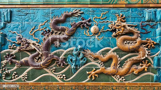 China's Kowloon Wall